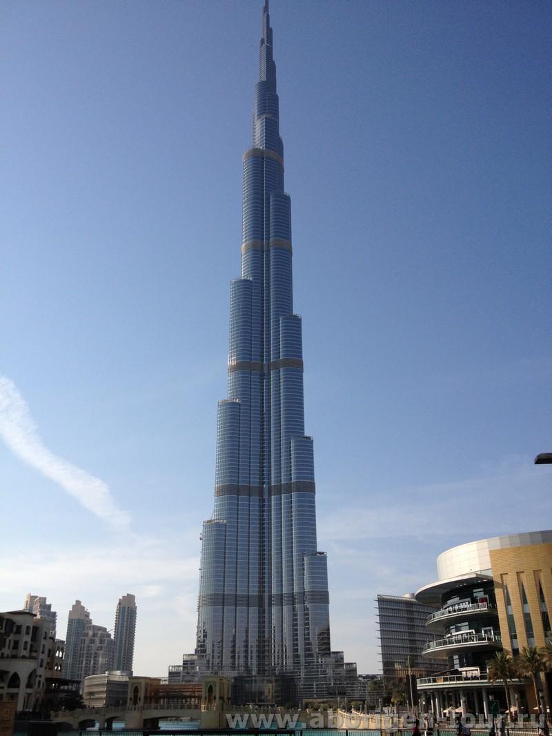 Дубай и москва разница во времени недвижимость во франции у моря недорого